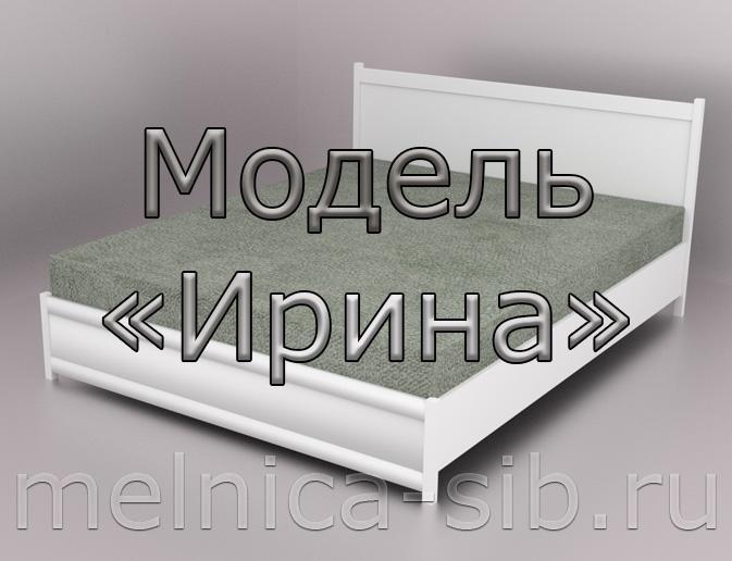 кровати, модель «Ирина», миниатюра