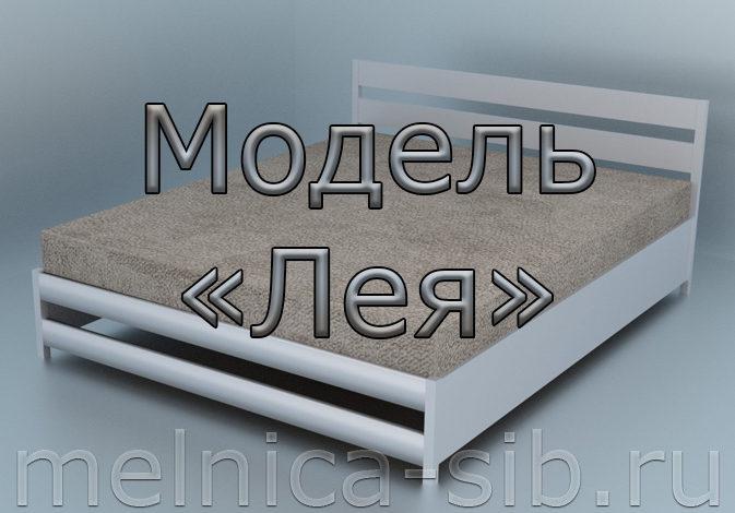 кровати, модель «Лея», миниатюра