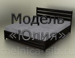 кровати, модель «Юлия», миниатюра